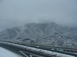 白い山♪.JPG